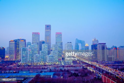 Skyline view of Beijing's CBD at night