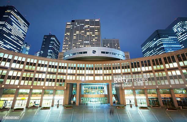 Skyscrapers at Shinjuku