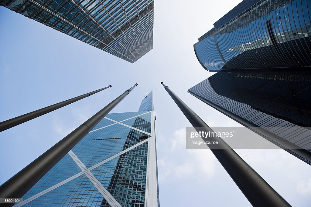 Skyscrapers in hong kong : Stock Photo