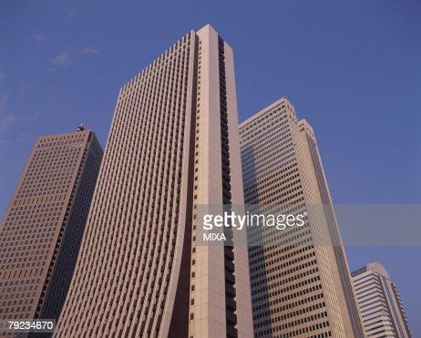 Skyscrapers in Shinjuku, Tokyo, Japan : Stock Photo