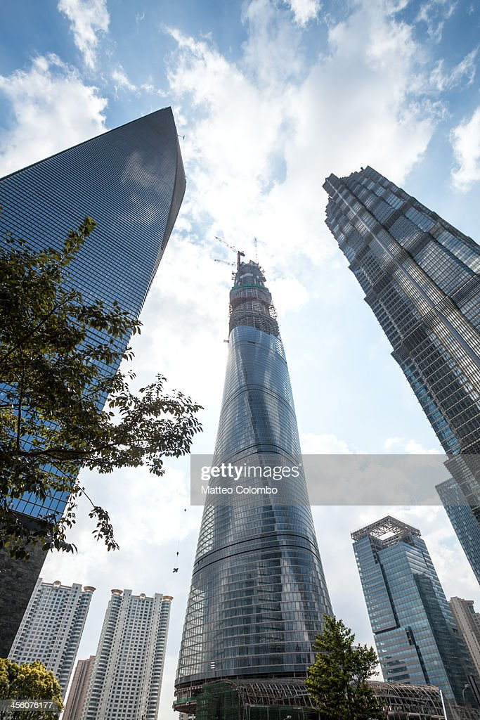 Skyscrapers of business district, Shanghai : Stock Photo