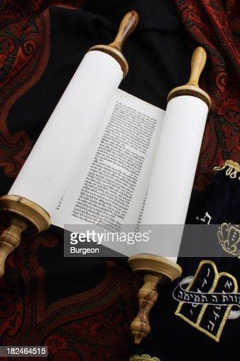 Slightly Unrolled Torah Scroll