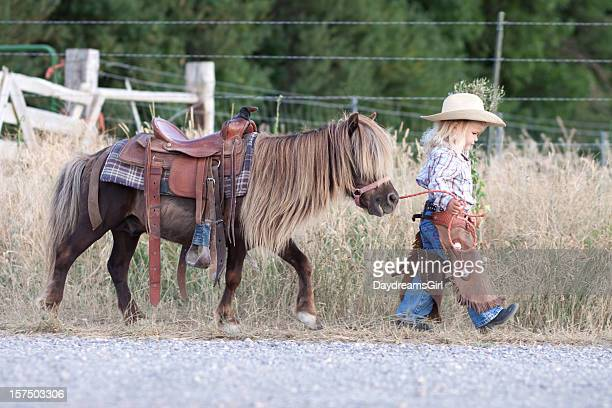 お子様と馬