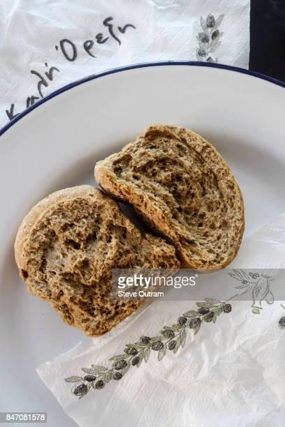 Small Cretan Barley Rusks - Paximadia