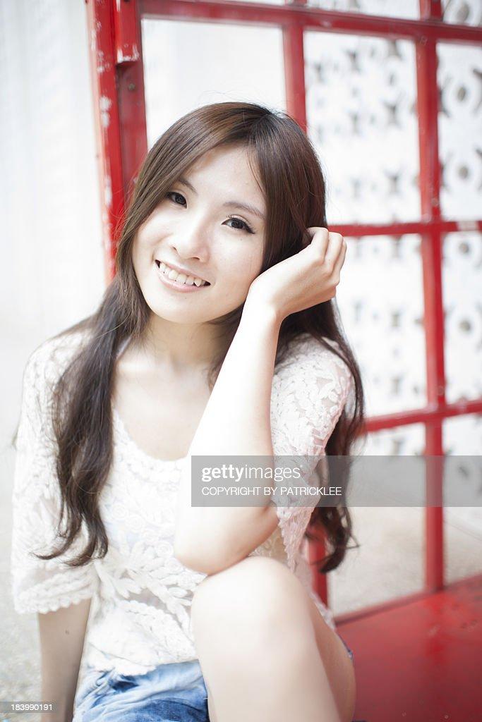 smile happy girl : Stock Photo