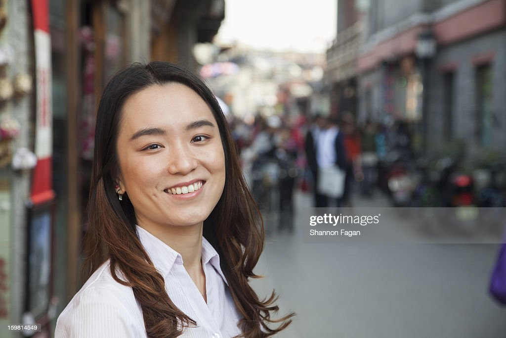 Smiling Business Woman Portrait in Houhai : Stock Photo