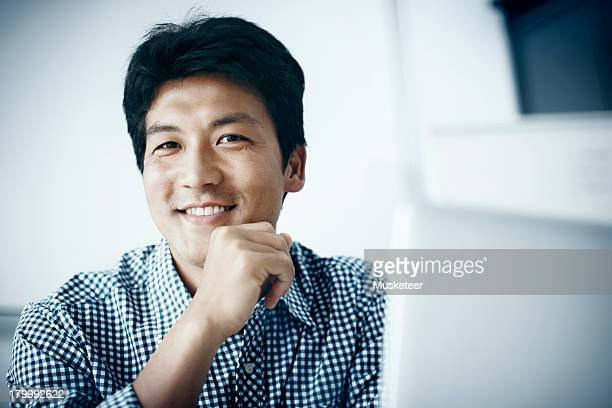 Smiling man in a office