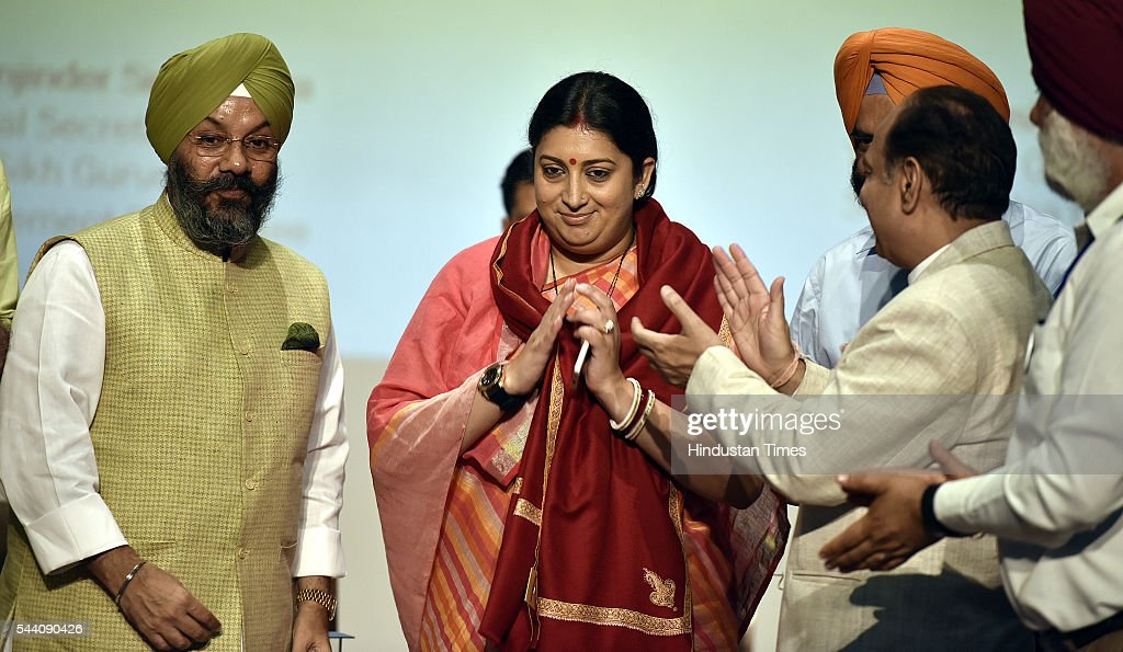 Smriti Irani union cabinet Minister of Human Resource Development along with S. Manjit Singh GK ( President Delhi Sikh Gurudwara Management Committee ), Prof Yogesh Tygi (Vice chancellor of Delhi University) during the launch of Sri Guru Angad Dev teaching learning center, under Pandit Madan Mohan Malaviya National Mission on Teachers and Teaching (PMMMMNIMTT) MHRD at Sri Guru Tegh Bahadur Khalsha Collge (DU) on July 1, 2016 in New Delhi, India.