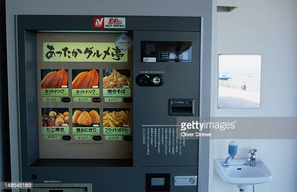 Snacks from a vending machine in a Shikoku roadside rest area.