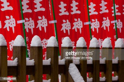 Snowy courtyard, Yudanaka Onsen, Japan : Stock Photo
