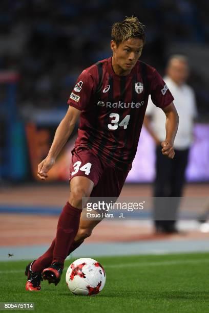 So Fujitani of Vissel Kobe in action during the JLeague J1 match between Kawasaki Frontale and Vissel Kobe at Todoroki Stadium on July 1 2017 in...