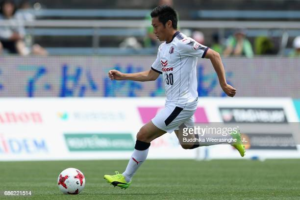So Hirao of Gamba Osaka in action during the JLeague J3 match between Gainare Tottori and Cerezo Osaka U23 at Torigin Bird Stadium on May 21 2017 in...