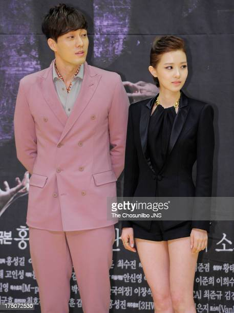 So JiSub and Kim YooRi attend the SBS Drama 'The Master's Sun' press conference at SBS Building on July 26 2013 in Seoul South Korea