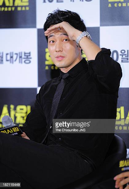 So JiSub attends the 'A Company Man' Press Conference at Dongdaemun Megabox on September 12 2012 in Seoul South Korea