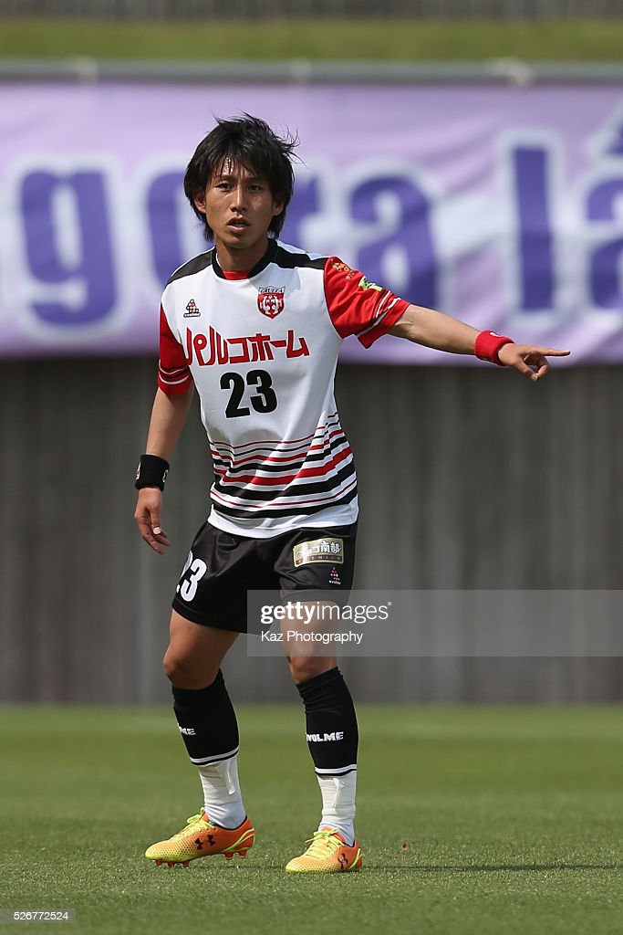 So Morita of Grulla Morioka in action during the J.League third division match between Fujieda MYFC and Grulla Morioka at the Fujieda Stadium on May 1, 2016 in Fujieda, Shizuoka, Japan.