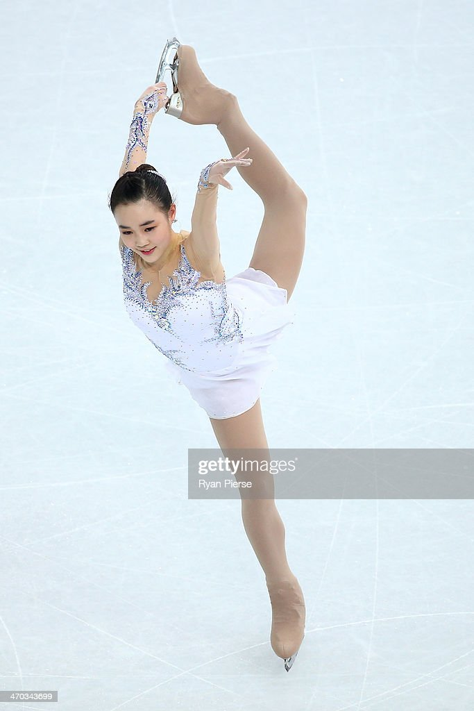 So Youn Park of Korea competes in the Figure Skating Ladies' Short Program on day 12 of the Sochi 2014 Winter Olympics at Iceberg Skating Palace on February 19, 2014 in Sochi, Russia.