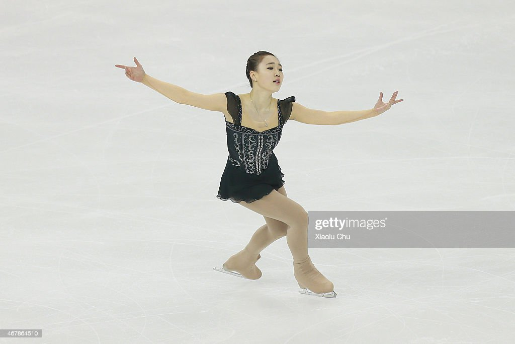 So Youn Park of Korea performs during the Ice Dance-Ladies Free Skating on day four of the 2015 ISU World Figure Skating Championships at Shanghai Oriental Sports Center on March 28, 2015 in Shanghai, China.