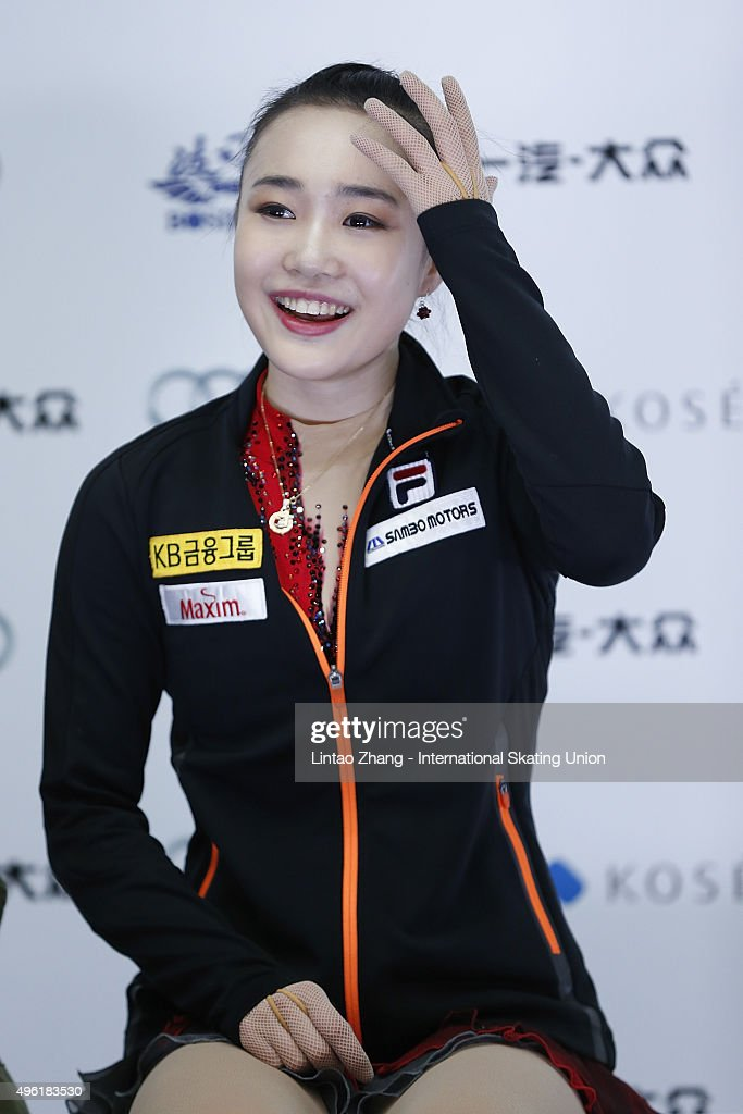 So Youn Park of Korea reacts after the perform in the Ladies Short Program on day two of Audi Cup of China ISU Grand Prix of Figure Skating 2015 at Beijing Capital Gymnasium on November 7, 2015 in Beijing, China.