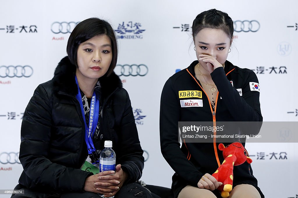 So Youn Park of Korea reacts after the perform Ladies Short Program on day one of Audi Cup of China ISU Grand Prix of Figure Skating 2015 at Beijing Capital Gymnasium on November 6, 2015 in Beijing, China.
