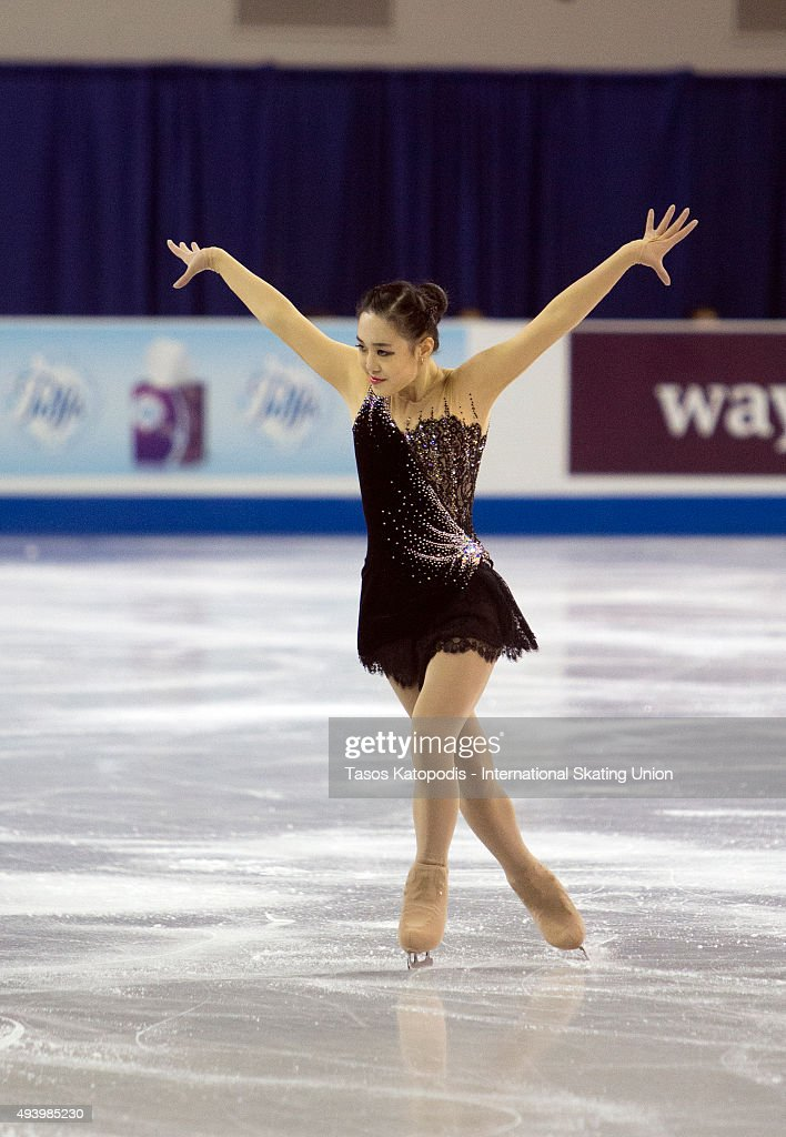 So Youn Park of Korea skates in the ladies short program during Day One of the Progressive Skate America ISU Grand Prix of Figure Skating on October 23, 2015 at UW-Milwaukee Panther Arena in Milwaukee, Wisconsin.