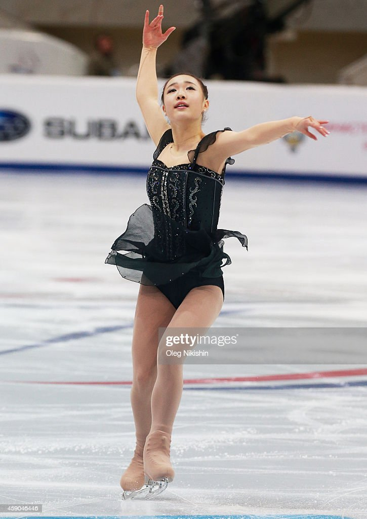 So Youn Park of S. Korea skates in the Ladie's Free Skate during the ISU Rostelecom Cup of Figure Skating 2014 on November 15, 2014 in Moscow, Russia.