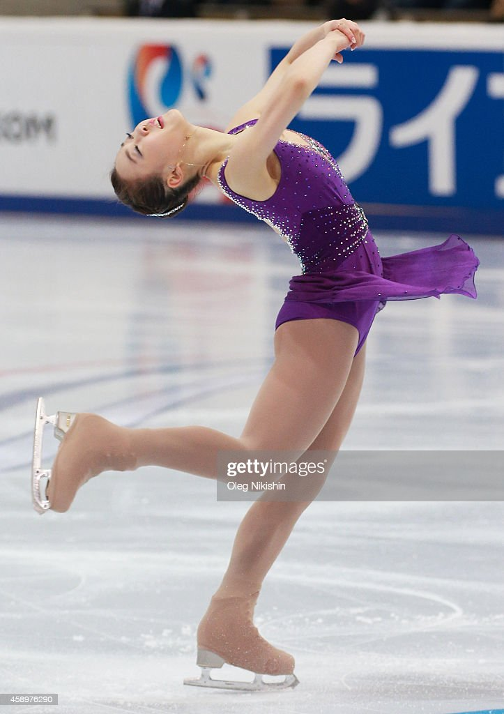 So Youn Park of S. Korea skates in the Ladies Short Programm Program during ISU Rostelecom Cup of Figure Skating 2014 on November 14, 2014 in Moscow, Russia.