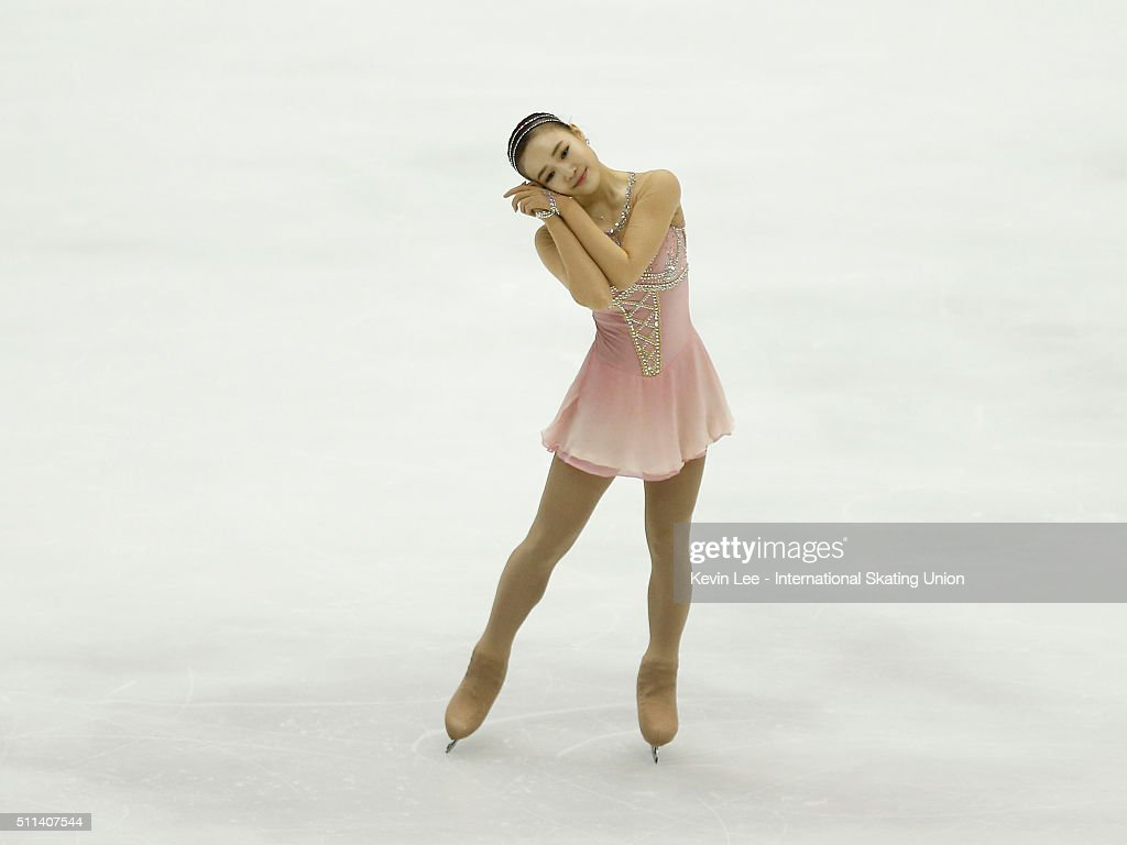 So Youn Park of South Korea perform during the Ladies Free Skating on day three of the ISU Four Continents Figure Skating Championships 2016 at Taipei Arena on February 20, 2016 in Taipei City, Taiwan.