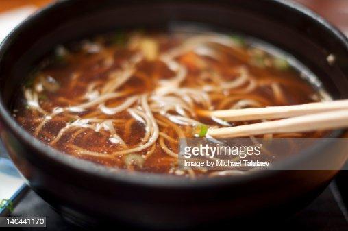 Sobya - oyster noodles