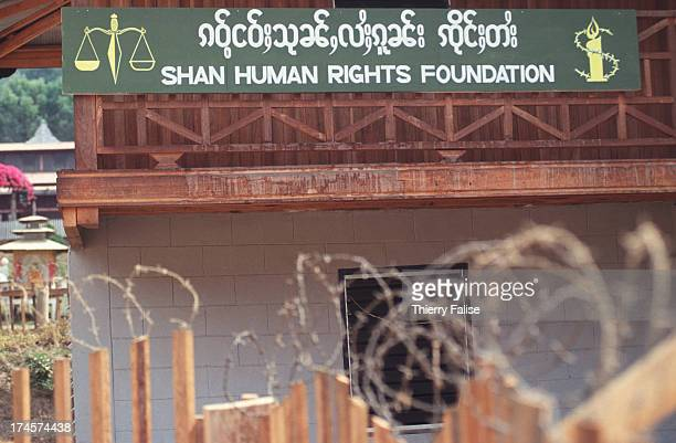 Socalled Shan Human Rights Foundation created by drug warlord Khun Sa in his Homong headquarters Ironically the foundation is using the Amnesty...