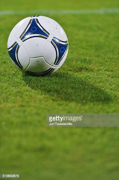 Soccer ball on grassland