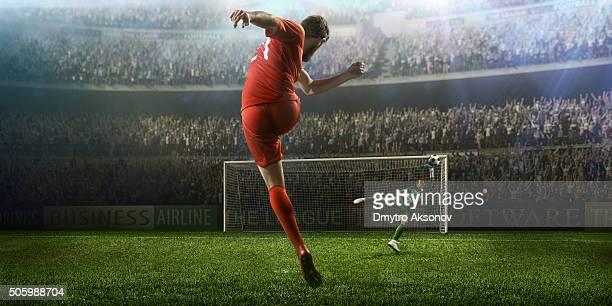 サッカーゲーム goalkeeper'ひとときをお過ごしください。