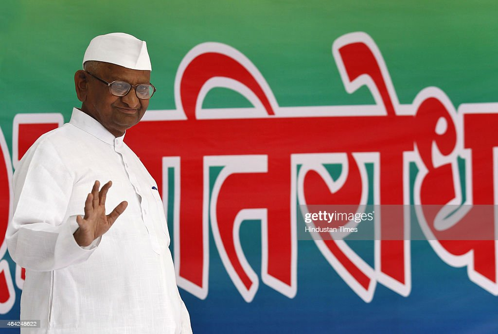 Social activist <a gi-track='captionPersonalityLinkClicked' href=/galleries/search?phrase=Anna+Hazare&family=editorial&specificpeople=5963003 ng-click='$event.stopPropagation()'>Anna Hazare</a> addressing the crowd during start of his two-day agitation against the land acquisition ordinance at Jantar Mantar on February 23, 2015 in New Delhi, India. The government is bringing a new bill to replace the Land Ordinance amid stiff opposition from non-NDA parties in Parliament and outside. The Land Acquisition Act, 2013 stipulates mandatory consent of at least 70 per cent of land owners for acquiring land for Public Private Partnership (PPP) projects and 80 per cent for acquiring land for private companies.