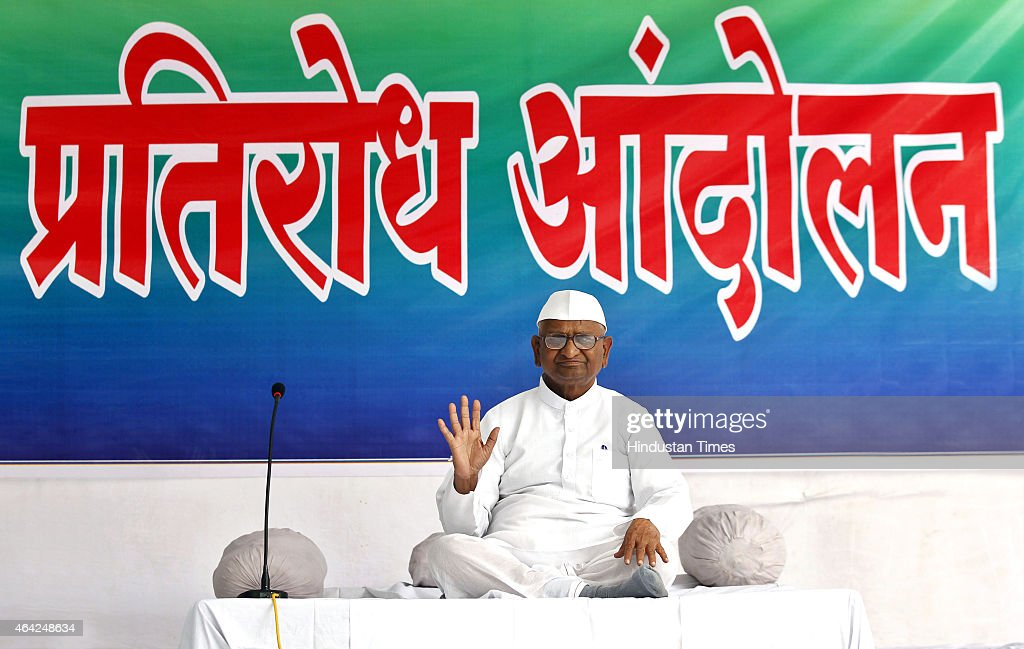 Social activist <a gi-track='captionPersonalityLinkClicked' href=/galleries/search?phrase=Anna+Hazare&family=editorial&specificpeople=5963003 ng-click='$event.stopPropagation()'>Anna Hazare</a> during start of his two-day agitation against the land acquisition ordinance at Jantar Mantar on February 23, 2015 in New Delhi, India. The government is bringing a new bill to replace the Land Ordinance amid stiff opposition from non-NDA parties in Parliament and outside. The Land Acquisition Act, 2013 stipulates mandatory consent of at least 70 per cent of land owners for acquiring land for Public Private Partnership (PPP) projects and 80 per cent for acquiring land for private companies.