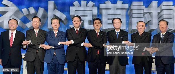 Social Democratic Party chair Tadatomo Yoshida Japanese Communist Party chair Kazuo Shii Komeito leader Natsuo Yamaguchi Democratic Party of Japan...