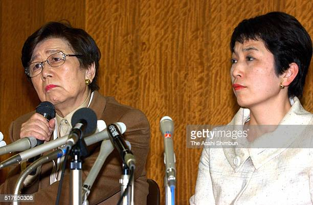 Social Democratic Party leader Takako Doi and the party secretary general Mizuho Fukushima attend a press conference on resignation of their party...