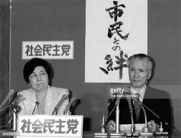 Social Democratic Party new leader Takako Doi and outgoing leader Tomiichi Murayama attend a press conference at the party headquarters on September...