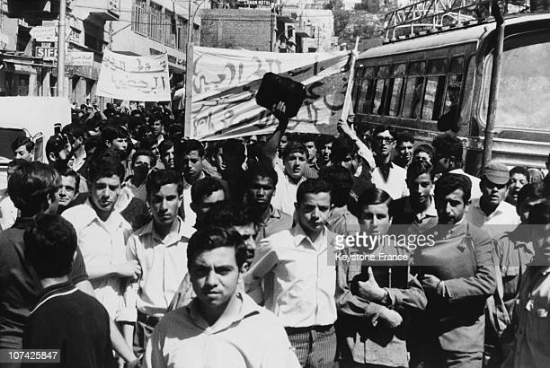 Social Event In Favour Of The Palestinian Commando Groups At Amman In Jordan On April 4Th 1970