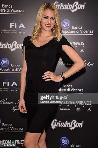 Sofia Bruscoli attends the Gala Dinner 'La Grande Bellezza' during the 9th Rome Film Festival on October 24 2014 in Rome Italy