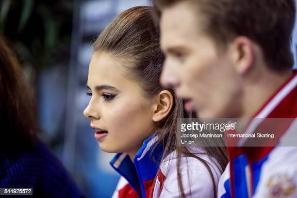 Sofia Shevchenko and Igor Eremenko of Russia reacts at the kiss and cry in the Junior Ice Dance Free Dance during day 3 of the Riga Cup ISU Junior...