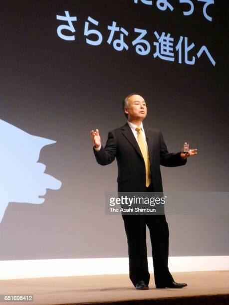 SoftBank CEO Masayoshi Son speaks during a press conference announcing the financial result on May 10 2017 in Tokyo Japan