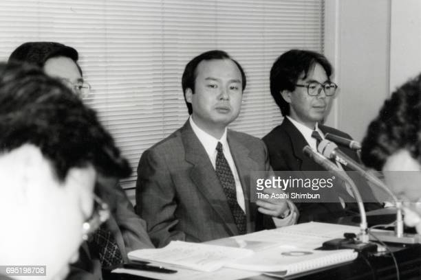 SoftBank president Masayoshi Son speaks during a press conference announcing the company acquired shares of TV Asahi on June 20 1996 in Tokyo Japan