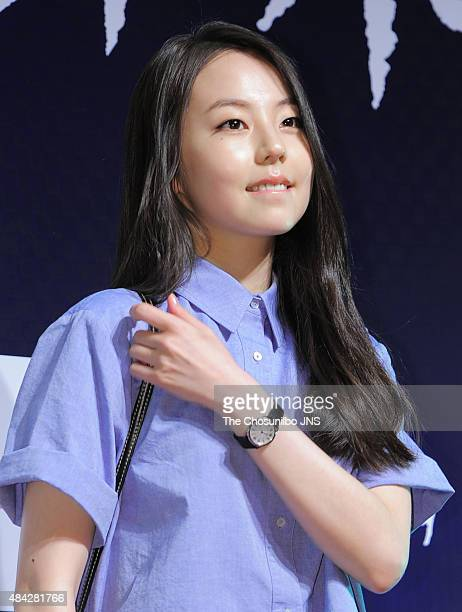 SoHee attends the movie 'Memories of the Sword' VIP premiere at Lotte Cinema on August 11 2015 in Seoul South Korea