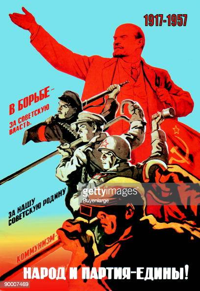 Soldiersworkersminers all move forward at the behest of a large Red Lenin