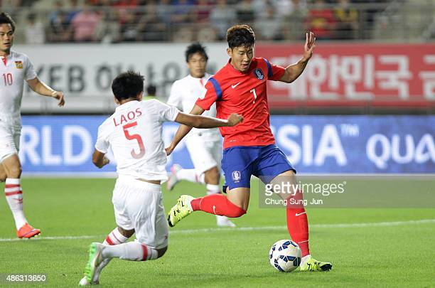 Son HeungMin of South Korea scoring a goal during the 2018 FIFA World Cup Qualifier Round 2 Group G match between South Korea and Laos at Hwaseong on...