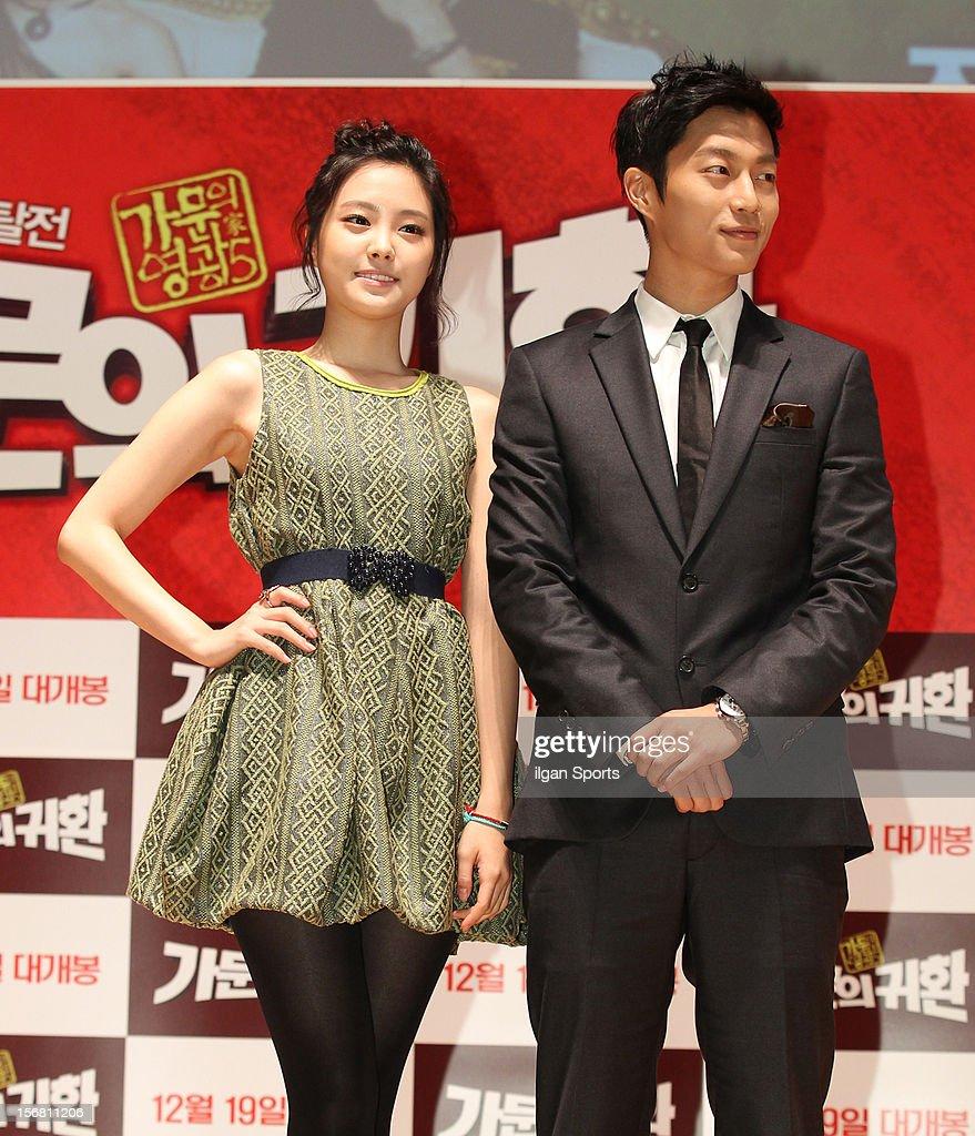 Son Na-Eun and Yoon Du-Jun attend the 'Return Of The Family' press conference at KonKuk University on November 19, 2012 in Seoul, South Korea.