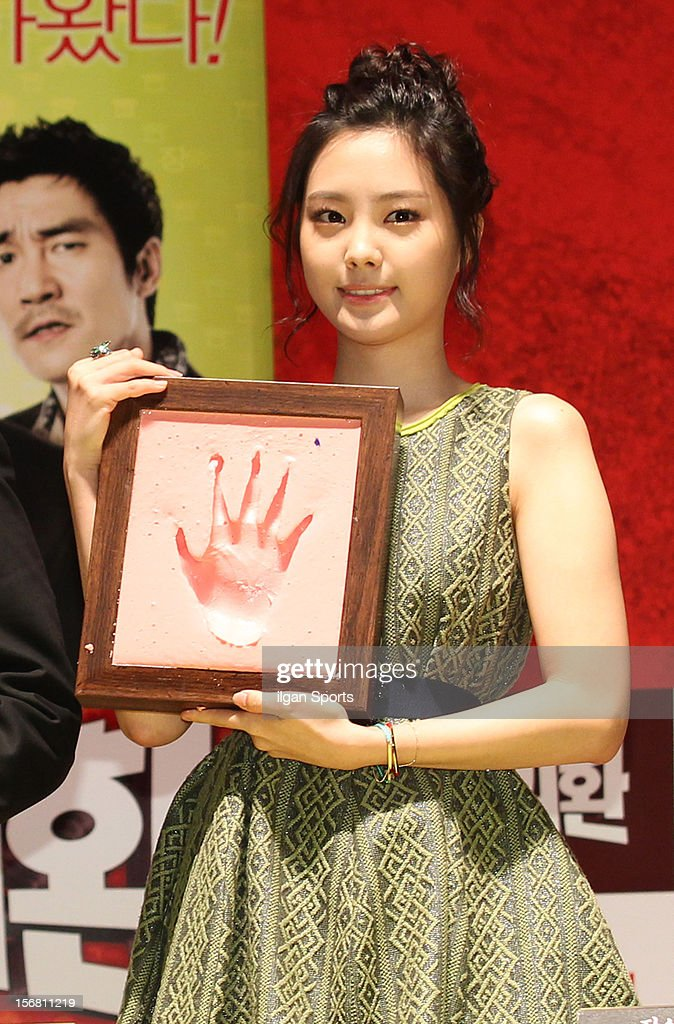 Son Na-Eun attends the 'Return Of The Family' press conference at KonKuk University on November 19, 2012 in Seoul, South Korea.