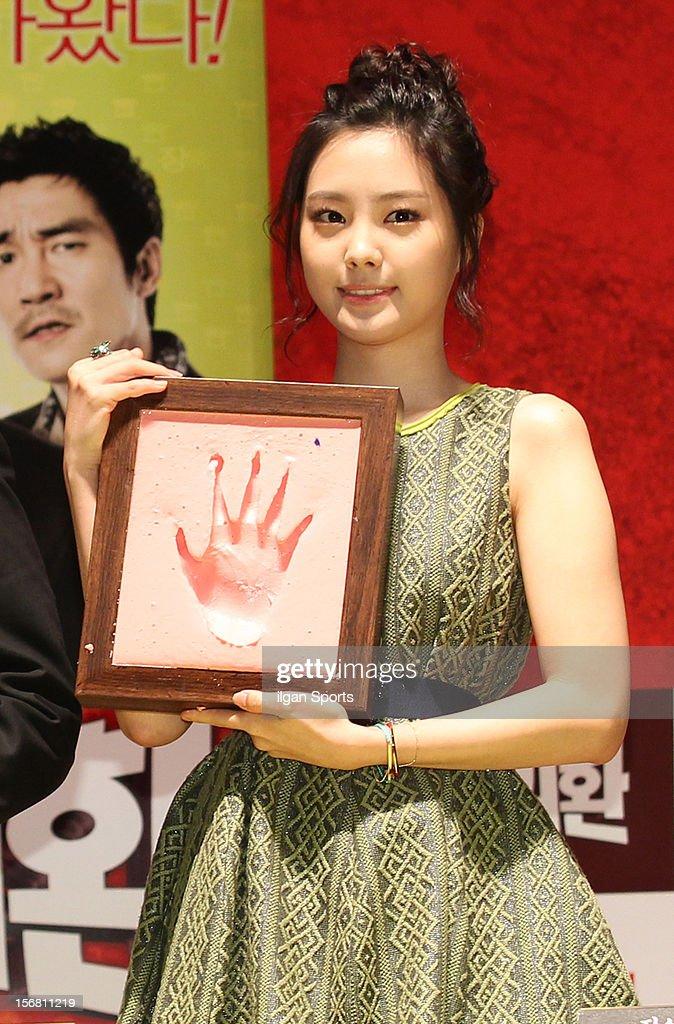 Son Na-Eun attends the 'Return Of The Family' press conference at KonKuk University on November 19, 2012 in Seoul, South Korea.