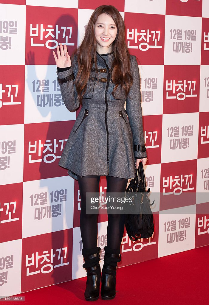 Son Se-Bin attends the 'Love 911' VIP Press Screening at Grand Peace Palace on December 11, 2012 in Seoul, South Korea.