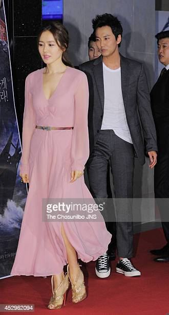 Son YeJin and Kim NamGil attend the movie 'Pirates' VIP premiere at Geondae Lotte cinema on July 29 2014 in Seoul South Korea