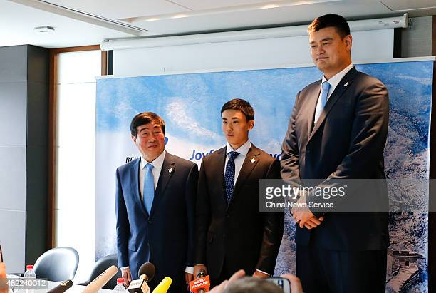 Song Andong NHL Draft player of the New York Islanders and retired Chinese professional basketball player Yao Ming attend the Beijing Bid Committee...